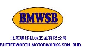 Butterworth Motorworks SDN. BHD.